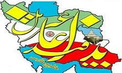 کمیته پدافند غیرعامل صنعت آب، برق و انرژی استان بوشهر