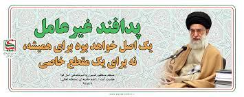 """برگزاری جلسه هماهنگی"""" هفته پدافند غیر عامل"""" در شرکت سهامی آب منطقه ای بوشهر"""