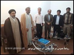 دیدار مدیران و معاونین شرکت سهامی آب منطقه ای بوشهر با ائمه جمعه شهرهای سعدآباد و آبپخش